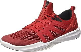 Nike Men's Victory Elite Trainer Multisport Training Shoes