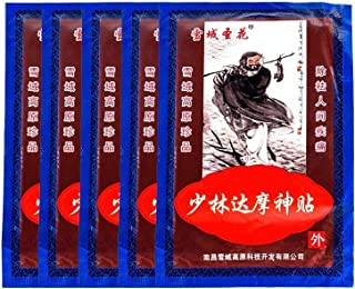UniM Chinesische Kräutermedizin zur Schmerzlinderung, Pflas