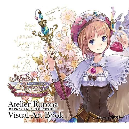 ロロナのアトリエ〜アーランドの錬金術士〜 ビジュアルアートブック