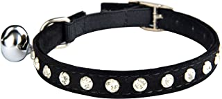 Best classy cat collars Reviews