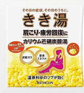 バスクリン きき湯 肩こり?疲労カイフクに カリウム芒硝炭酸湯 気分やさしいはちみつレモンの香り 30g