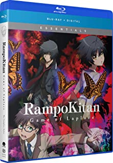 Rampo Kitan: Game Of Laplace - Complete Series (2 Blu-Ray) [Edizione: Stati Uniti] [Italia] [Blu-ray]