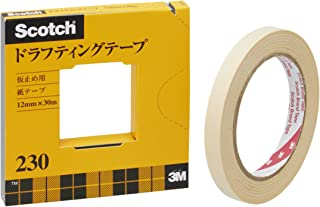 3M スコッチ マスキングテープ ドラフティングテープ カッター付 紙箱入り 12mm×30m 230-3-12
