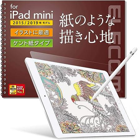 エレコム iPad mini (2019) フィルム ペーパーライク ケント紙タイプ (ペン先磨耗防止) 反射防止 TB-A19SFLAPLL