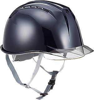 DICプラスチック ヘルメット AA11EVO-CSW 通気孔・透明ひさし・保護シールド面・スチロールライナー付 紺/スモーク AA11-CSW-HA6E2-A11-NE-S