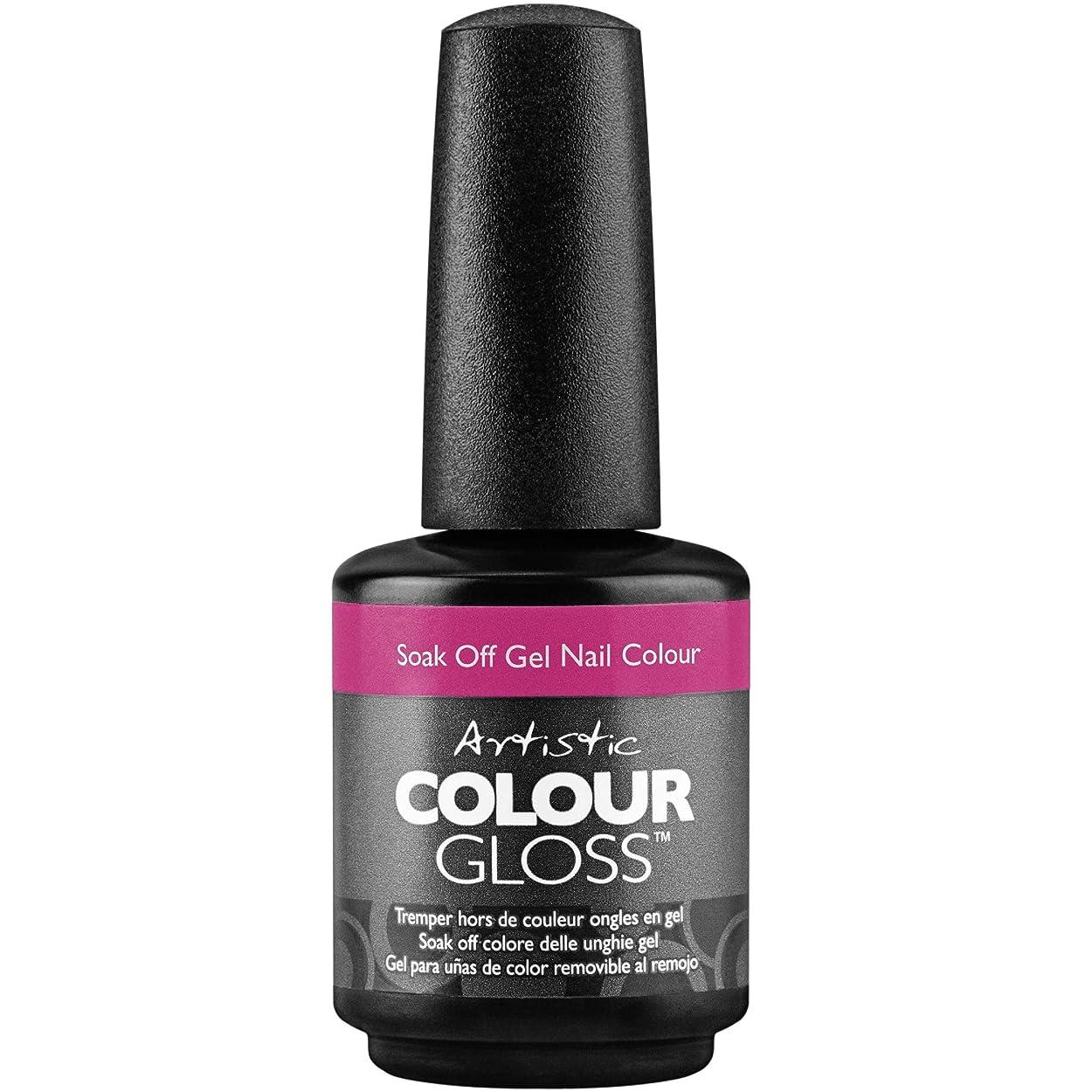 棚過度に合理的Artistic Colour Gloss - Off Duty - 0.5oz / 15ml