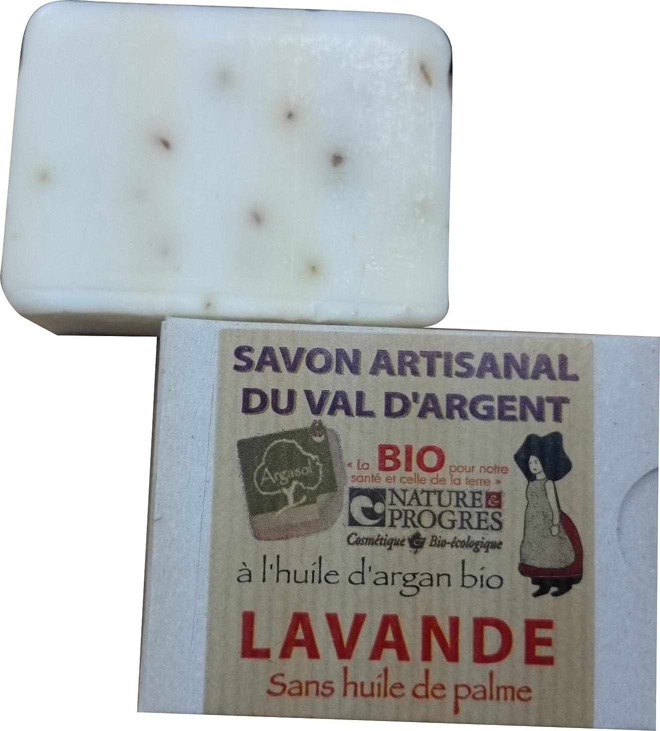 正しくピンシンポジウムサボン アルガソル(SAVON ARGASOL) ラベンダー