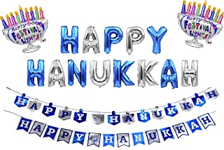 Hanukkah Decorations Set Includes - 2 Dreidel Balloons, 2 Menorah Balloons, A