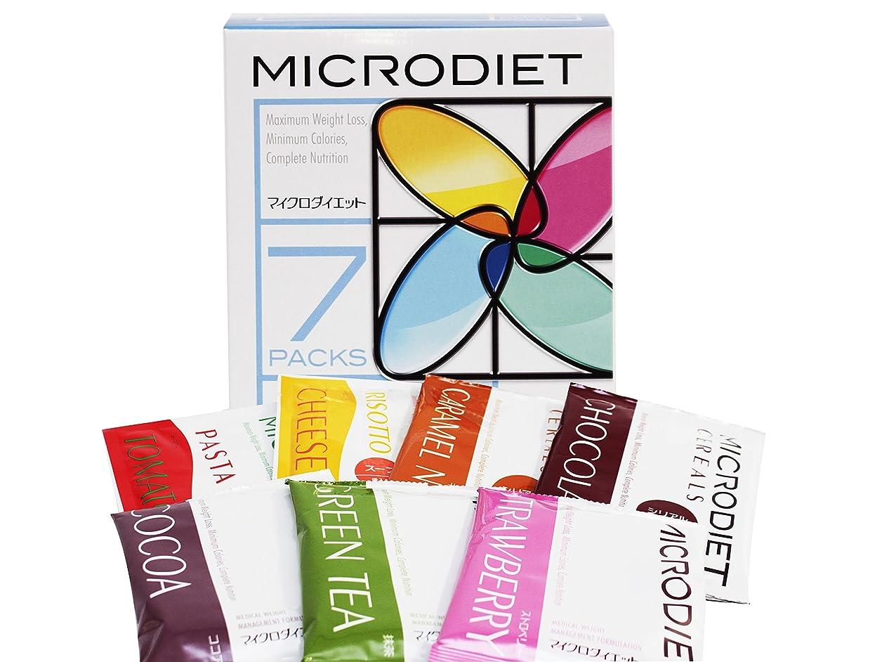 平衡アクセル一緒にマイクロダイエット 1週間チャレンジセット(7食)[07337] お試し ダイエット 食品 ドリンク リゾット パスタ シリアル