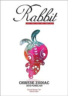 Rabbit 2015 (Chinese Zodiac Series Book 4)