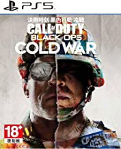 CALL OF DUTY: BLACK OPS COLD War Standard - PS5