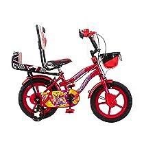 Hi-Fast 14 inch Kids Cycle