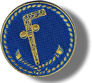 Custom and Unique /& Gold Colors} Simple Basic Mason Past Master Design Iron On Embroidered Applique Patch {Black 2.75 Inch Single Count White