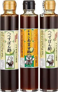 渡邊味噌醤油醸造 へべすぽん酢、チキン南蛮甘酢3本セット 200ml×3