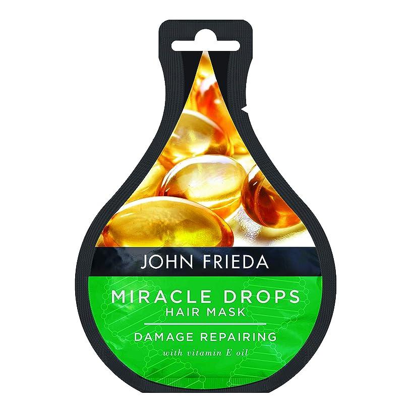 摂氏寄付するメタルラインJohn Frieda Miracleがダメージを受けた髪の毛の損傷を修復するヘアマスクを落とします。25 ml