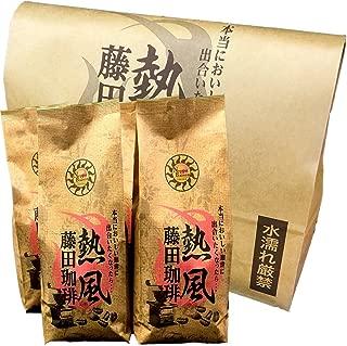ラオスブレンド500g×2袋+モカブレンド500g×2袋(豆) 計2Kg【藤田珈琲 コーヒー豆】