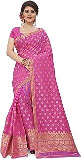 SKiran's Assamese Machine-Weaving Poly Silk Mekhela Chador Saree - Dn6123 Mekhla Sador (Pink)