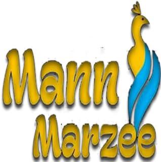 Mann Marzee