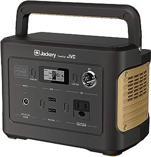 JVCケンウッド ポータブル電源 コンパクトボディタイプ 容量311Wh AC・USB・シガーソケットポート搭載 BN-RB3-C
