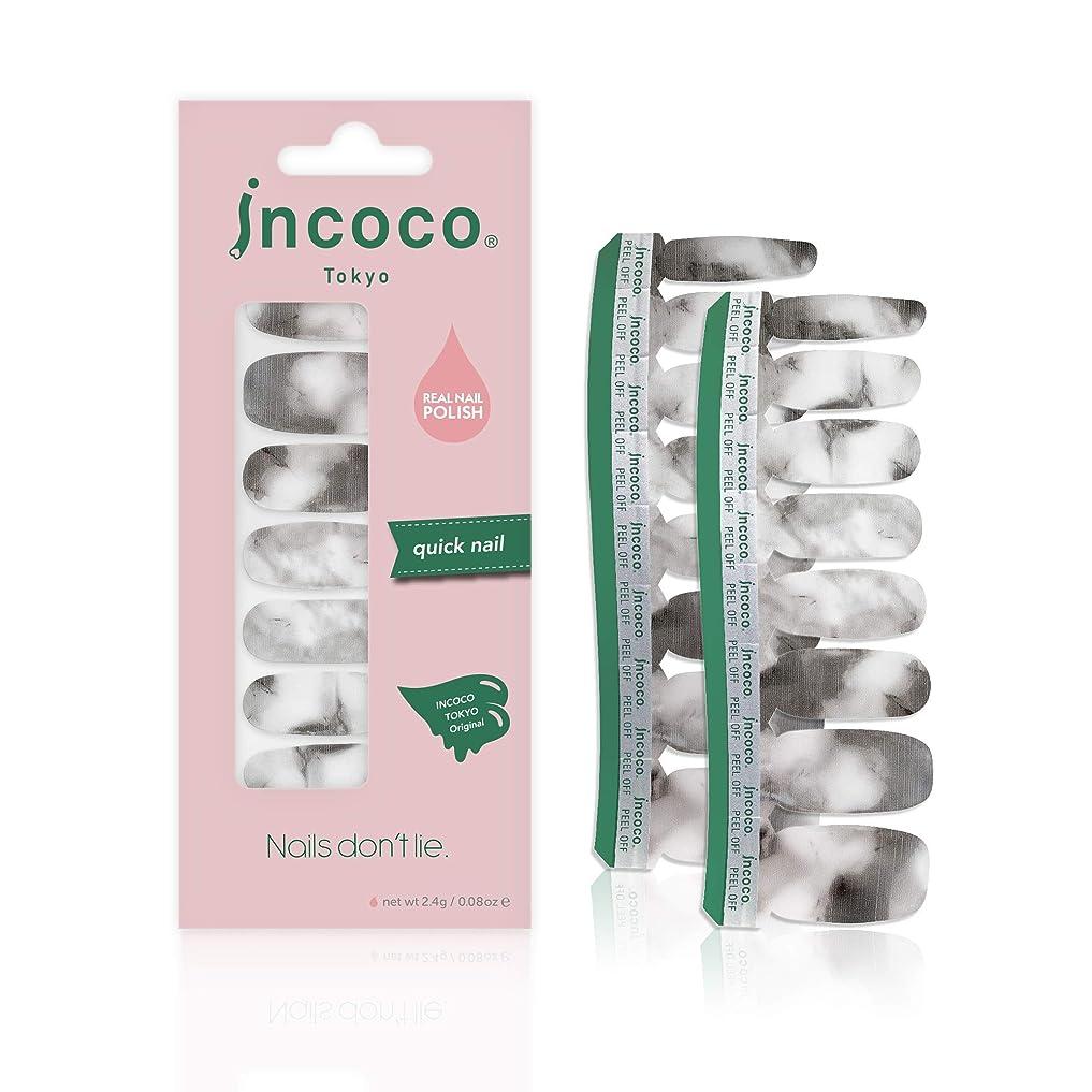 インフルエンザ実行可能満足インココ トーキョー 「フォッシル マーブル」 (Fossil Marble)