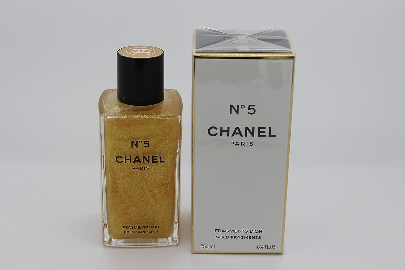 喪自伝フェザーChanel No. 5 (シャネル No. 5) 8.4 oz (252ml) Gold Fragments Shimmering Body Gel for Women