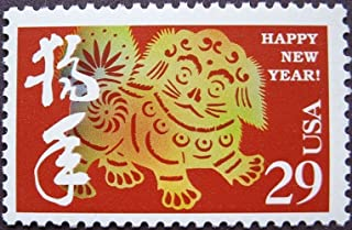 Year of the Dog: Lunar New Year, Full Sheet of 20 x 29-Cent Postage Stamps, USA 1994, Scott 2817