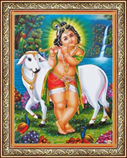 Avercart Lord Krishna - Baby Krishna Poster 8.5x11 inch Framed (with Frame Size: 10.5x13 inch)
