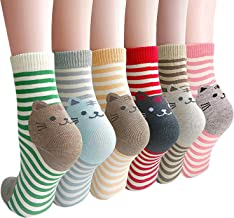 Women's Casual Socks - Cute Crazy Lovely Animal Gift Idea