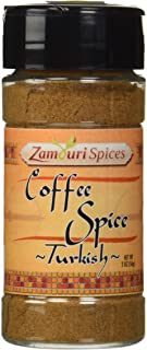 Turkish Coffee Spice Mix 2.0 Oz - Zamouri Spices