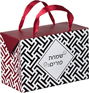 Maroon Purim Paper Gift Bag Box–Foldable Party Favors Foil Stamped Treat Bags with Ribbon Handles for Shalach Manot, Holiday and Birthday Parties 7