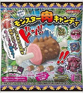 ハート モンスター肉キャンディ 8入 食玩・手作り菓子