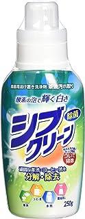 茶渋汚れ取り 食器用漬け置き洗浄剤 シブクリーン 250g