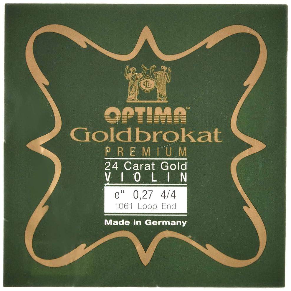 ビールエンジニアリング割り当てますゴールドブロカット バイオリン弦 4/4 E 0.27 mmループ プレミアム24K金メッキ