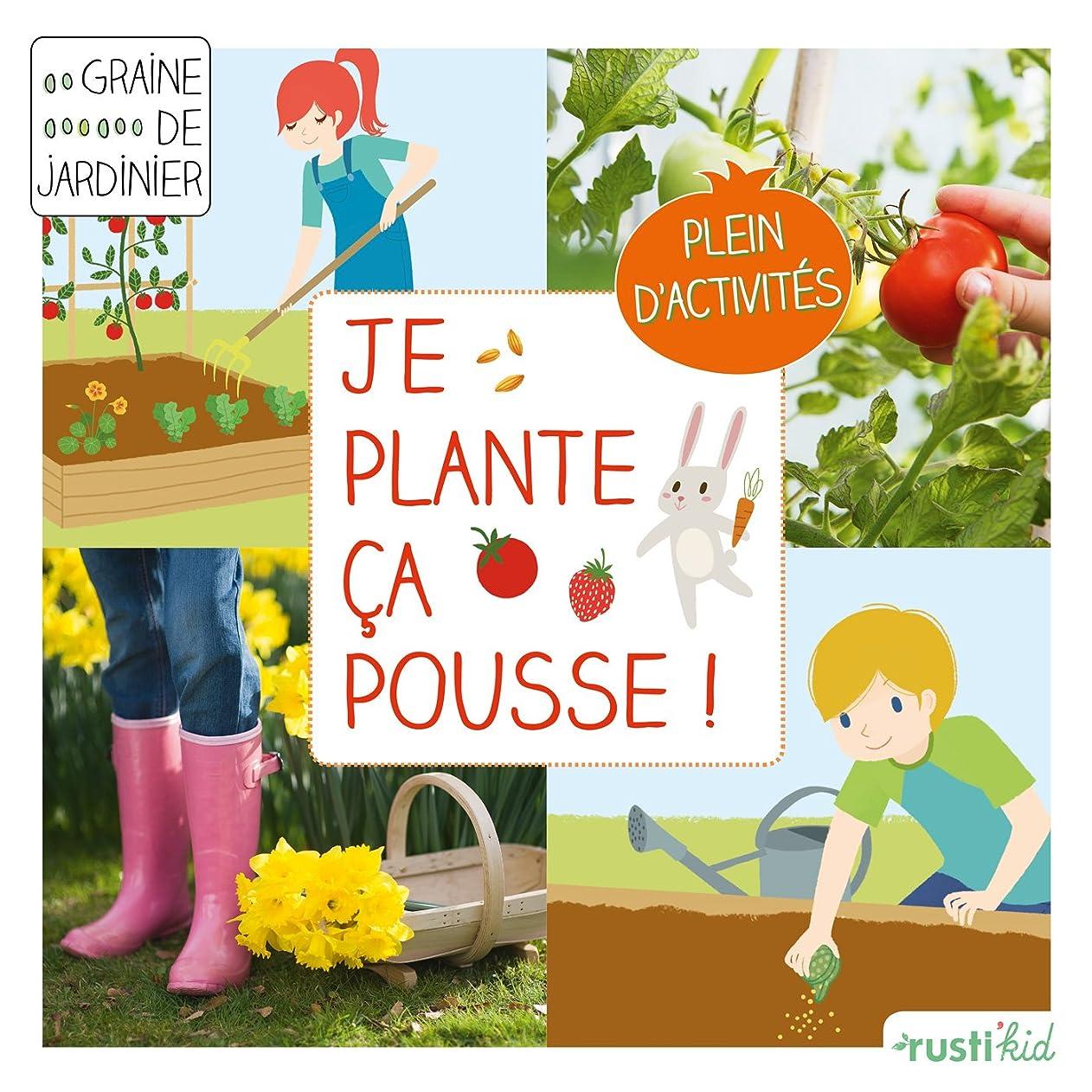 メドレー下向きリングレットJe plante, ?a pousse ! (Graine de jardinier) (French Edition)