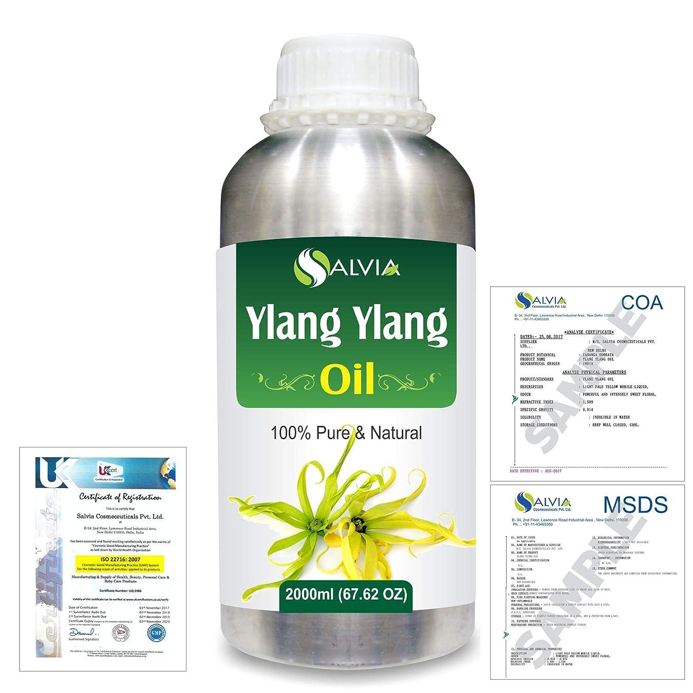 ビジョン地下室義務付けられたYlang Ylang (Cananga Odorata) 100% Natural Pure Essential Oil 2000ml/67 fl.oz.