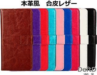 DeftD Xperia Z4 用 SO-03G docomo SOV31 au 402SO softbank 本革風 高級合成レザー ケース マグネット式 携帯 カバー 手帳型 カード収納 スタンド機能 スマホケース ブルー