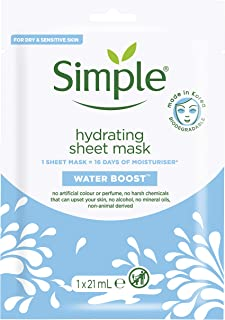 Simple Face Mask 5 Minute rest, hydrogel 21ml
