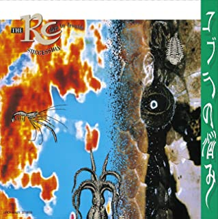 【Amazon.co.jp限定】コブラの悩み(限定盤)(UHQCD/MQA)(特典:メガジャケ付)...