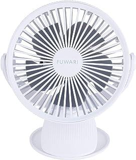 [山善] 扇風機 FUWARI 卓上 クリップ両用 360度首振り 風量調節3段階 充電式 ホワイト YJ-CT11(W) [メーカー保証1年]