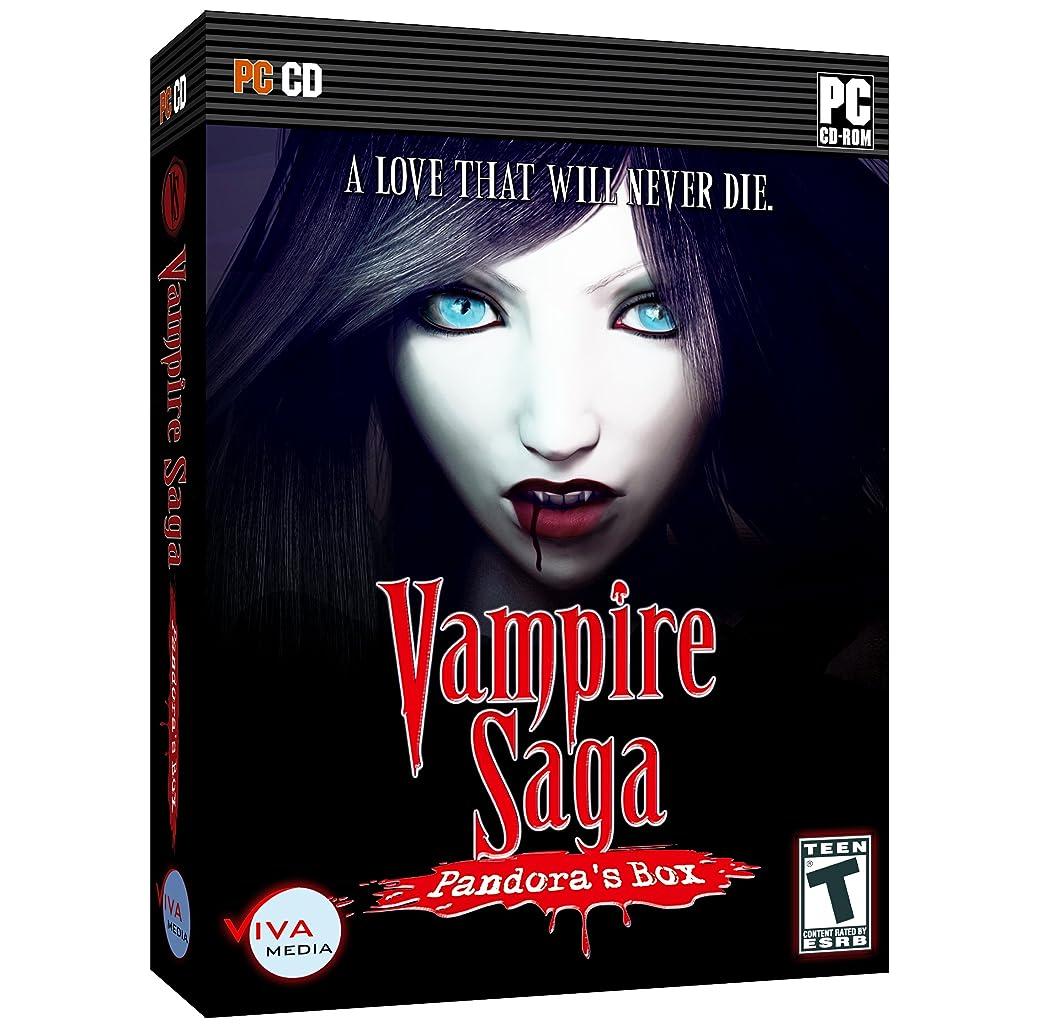パターンスーダンエスニックVampire Saga: Pandora's Box (輸入版: 北米)