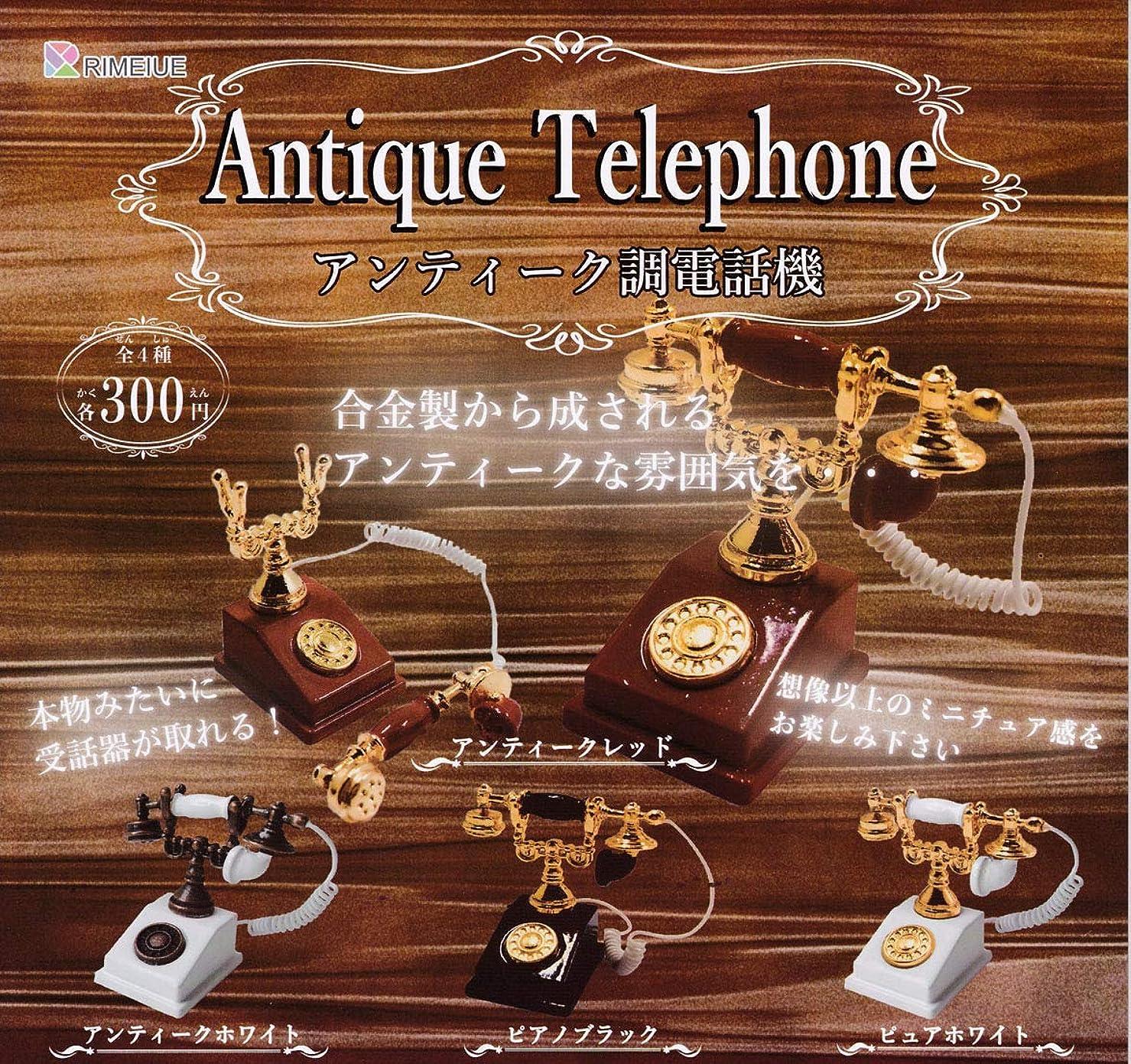 アナログタウポ湖コショウアンティーク調電話機 [全4種セット(フルコンプ)]
