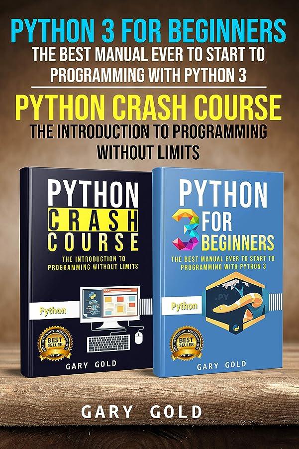 台無しにぎこちない織機Python Handbook Vol. 5: The best collection on Python 3 and Python Crash Course ever (English Edition)