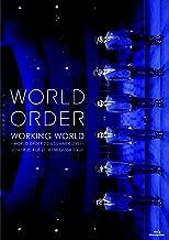 【Amazon.co.jp・公式ショップ限定】 WORKING WORLD (初回限定盤) [Blu-ray]