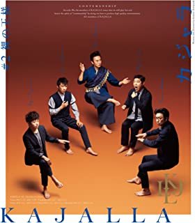 小林賢太郎コント公演 カジャラ#2『裸の王様』Blu−ray [Blu-ray]