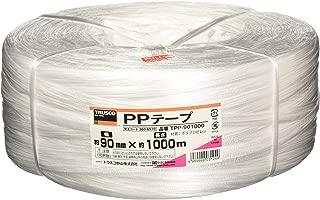 TRUSCO(トラスコ) PPテープ 90mm×1000m TPP-901000