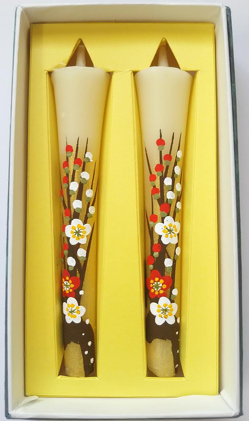 周囲スタッフ絶妙花ろうそく 梅 絵ろうそく ウメ 手書き 2本入り 和ろうそく 日本製品 仏壇用 ギフト 贈り物 #3052