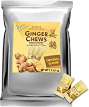 Prince of Peace 100% Natural Ginger Candy (Chews), 2.2lb/1kg
