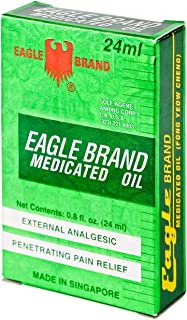 Eagle Brand Medicated Oil, 24ml - Pack Of 10