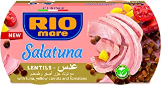 Rio Mare Salatuna Paella Recipe, 160g x2