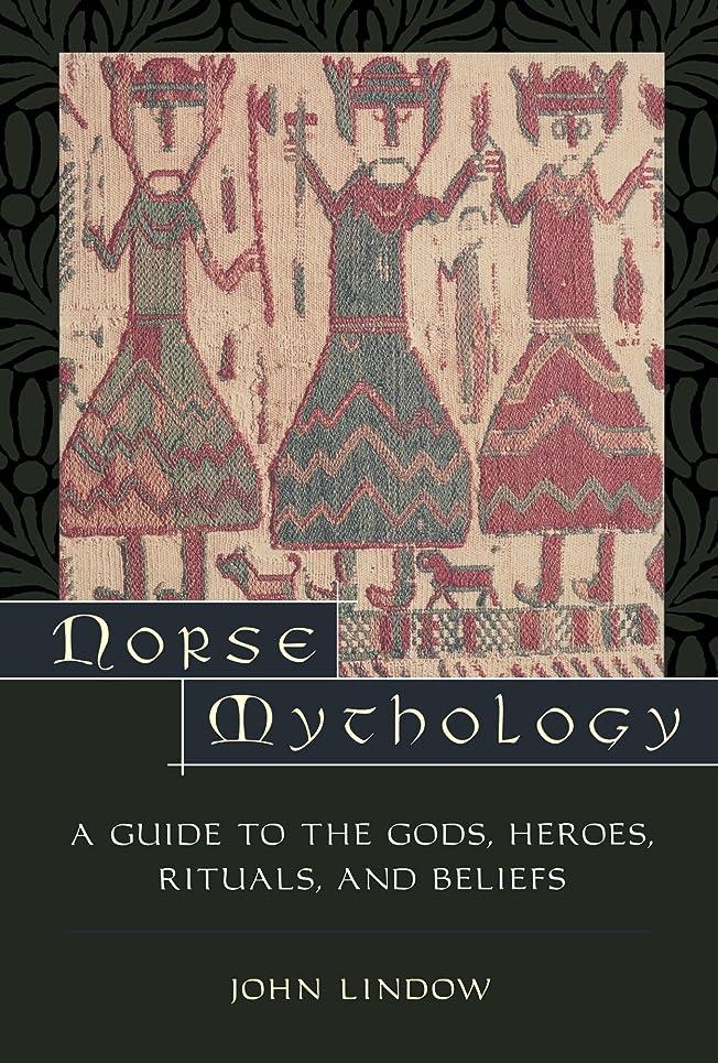 分子朝銀河Norse Mythology: A Guide to the Gods, Heroes, Rituals, and Beliefs